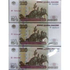 Банкноты 100р (экспериментальные серии ЦЦ, УУ, фф)