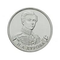 2 рубля Дурова