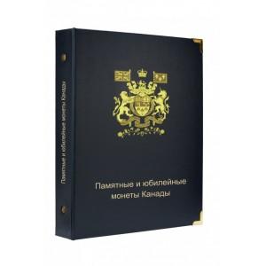"""Альбом """"КоллекционерЪ"""" для юбилейных монет Канады. Арт А020"""