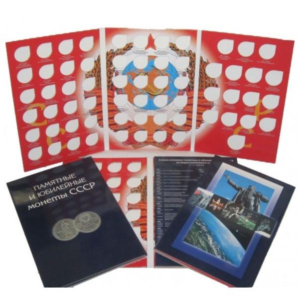 Папки для юбилейных монет yi yuan