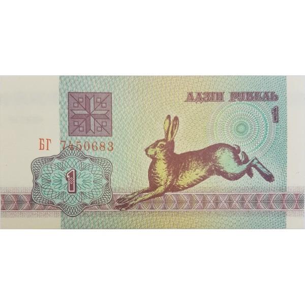 череповца размещены показать зайчики белорусские деньги фото французской кухни
