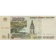 Банкнота 10 000 рублей 1995 года