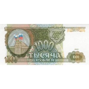 Банкнота 1000 рублей 1993 года