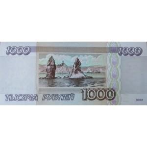 Банкнота 1000 рублей 1995 года