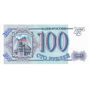 Банкнота 100 рублей 1993 года