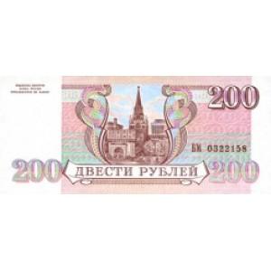 Банкнота 200 рублей 1993 года