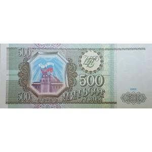 Банкнота 500 рублей 1993 года