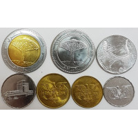 Набор монет Йемена (1974-2009 года)