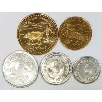 Набор монет Непала