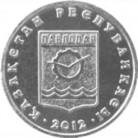 50 тенге Павлодар