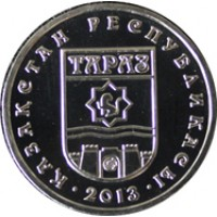 50 тенге Тараз