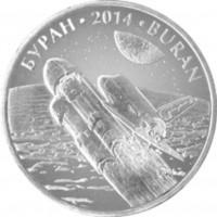 50 тенге Буран