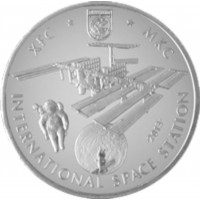 50 тенге МКС (Международная космическая станция)