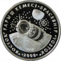 50 тенге Космический корабль «Восток»