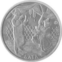 50 тенге Бата