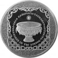 50 тенге Тайказан