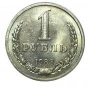 1 рубль 1983г
