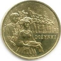 Праздник урожая - Дожинки (2 злотых, Польша, 2004 года)