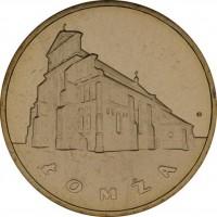 Исторические города Польши: Ломжа (2 злотых, Польша, 2007 года)