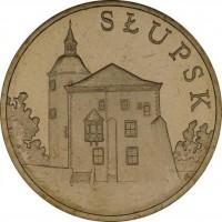 Исторические города Польши: Слупск (2 злотых, Польша, 2007 года)