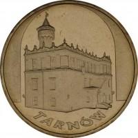 Исторические города Польши: Тарнув (2 злотых, Польша, 2007 года)