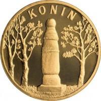 Исторические города Польши: Конин (2 злотых, Польша, 2008 года)