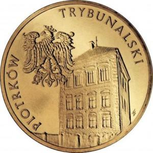 Исторические города Польши: Пётркув-Трыбунальский (2 злотых, Польша, 2008 года)