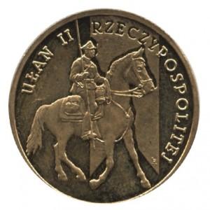 История польской кавалерии: Улан II Польской республики (2 злотых, Польша, 2011 года)