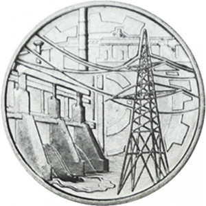 Достояние республики. Промышленность (1 рубль, Приднестровье, 2019 года)