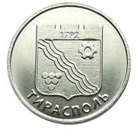Герб г.Тирасполь (1 рубль, Приднестровье, 2017 года)