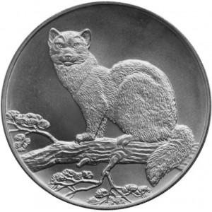 3 рубля серебро Соболь (1995 года)