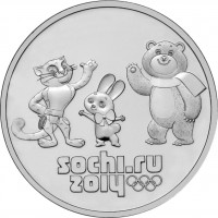 25 рублей Сочи Талисманы игр