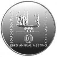 Ежегодное собрание Совета Управляющих ЕБРР (Украина, 1998 года)