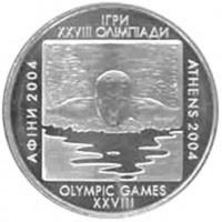 Плавание (Украина, 2002 года)