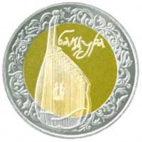 Бандура (Украина, 2003 года)