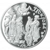 Покрова (Украина, 2005 года)