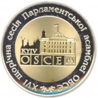 XVI сессия ОБСЕ (Украина, 2007 года)