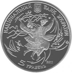 Гопак (Украина, 2011 года)