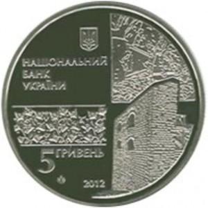 500 лет г.Чигирин (Украины, 2012 года)