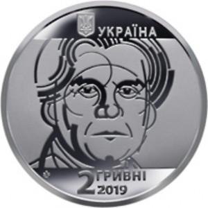 Казимир Малевич (Украина, 2019 года)