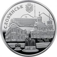 Город Славянск (Украина, 2020 года)