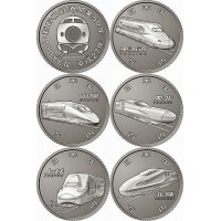 """Набор монет Японии """"Поезда Синкансен"""" (2015 года)"""